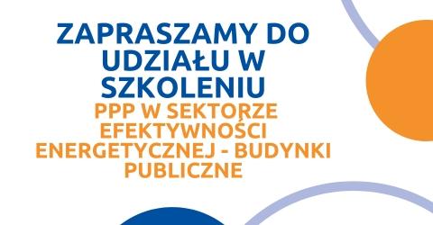 """UWAGA ZMIANA TERMINU! Zapraszamy do udziału w szkoleniu """"Partnerstwo publiczno - prywatne w sektorze efektywności energetycznej – budynki publiczne"""""""